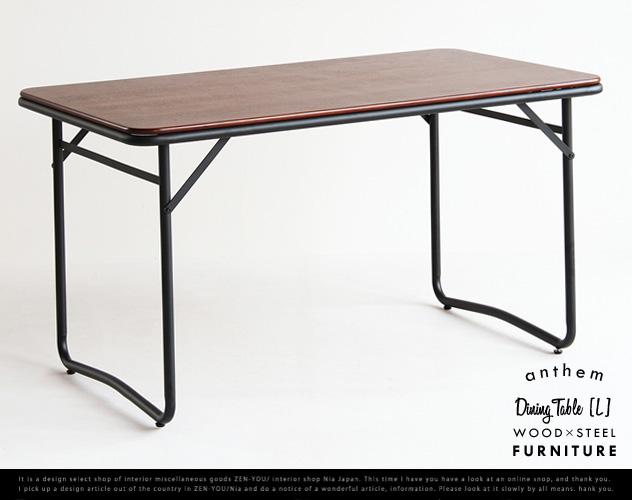 anthem Dining Table L /アンセム ダイニング テーブル L ウォールナット スチール ブラック ダイニングテーブル 幅133.5cm 机 食卓 デスク 作業台 収納 ゆったり 新生活 4人掛 インダストリアル カフェ風【代引き不可】