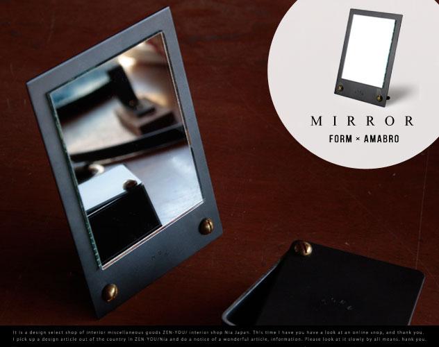 Stand mirror amabro×FORM Mirror / stand / ambro form mirror mirror hand mirror brass brass iron iron
