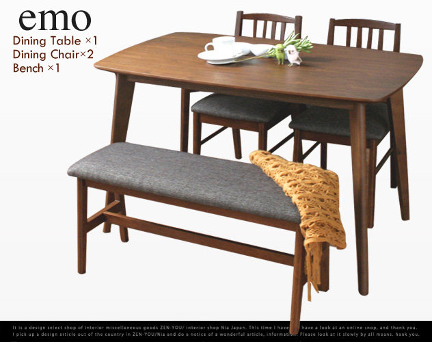 Zenyou Rakuten Global Market Desk Tree Of Four Points Of Four - Mango burnished walnut dining table