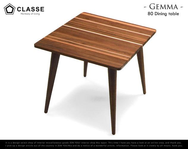 Gemma 80cm Dining Table/ ジェンマ 80 ダイニングテーブル CLASSE クラッセ 無垢材 wood legnatec レグナテック