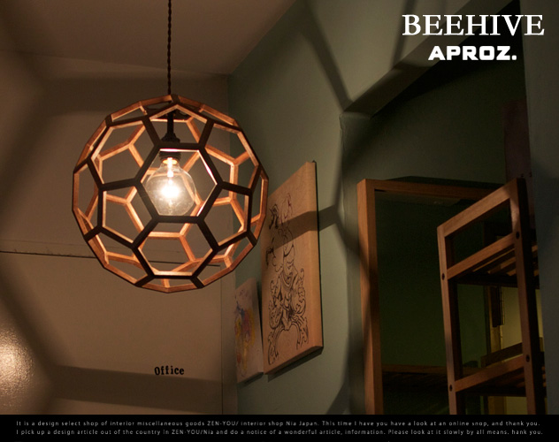 beehive wood pendant light and by five wood pendant lights aproz aplus honeycomb lights lighting