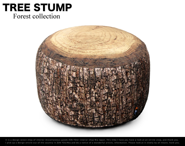 A FOREST COLLECTION Tree stump and forest collection tree st& Mero Wings mellowing is STOOL stool  sc 1 st  Rakuten & zen-you | Rakuten Global Market: A FOREST COLLECTION Tree stump ... islam-shia.org