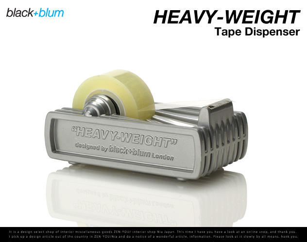 Heavy Weight Tape Dispenser / heavyweight tape dispensers black+blum / black and Blum iron cast iron tape