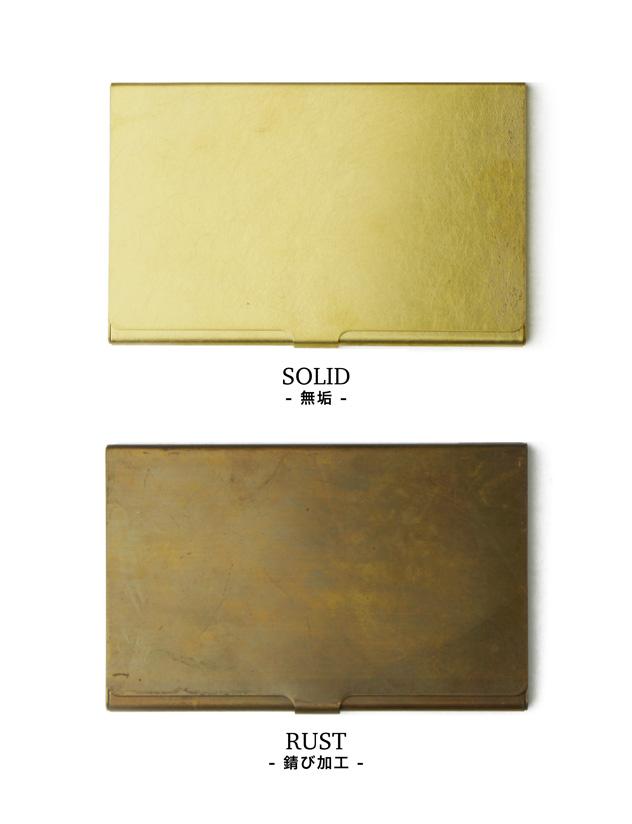 zen-you | Rakuten Global Market: BRASS CARD CASE / brass card case ...
