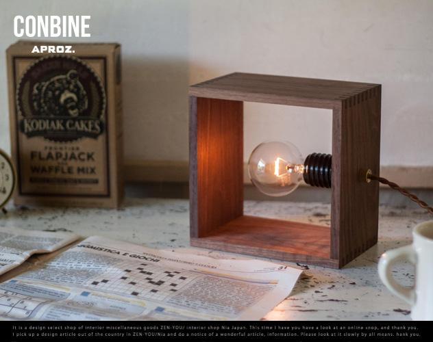 COMBINE Wood / コンバイン ウッドテーブルライトAPROZ / アプロス デスク ライト照明 ランプ 木 無垢 AZT-114-BR/NA