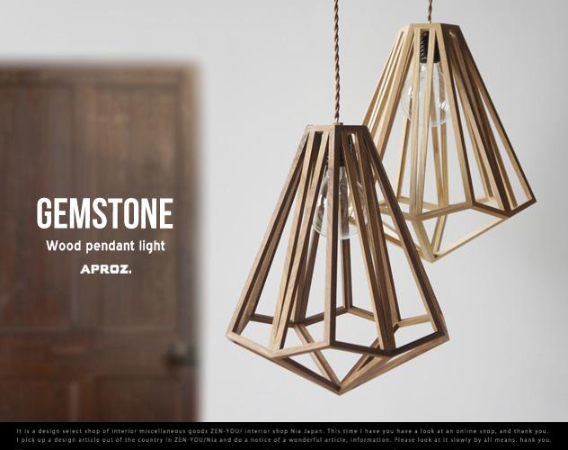 GEMSTONE Wood pendant light / ジェムストーン ウッド ペンダントライトAPROZ / アプロス ライト 照明 ランプ無垢 AZP-612-BR/NA
