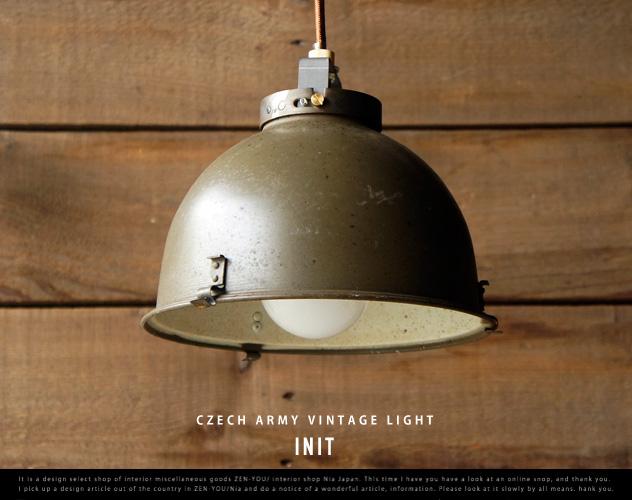 CZECH ARMY VINTAGE LIGHT / チェコ軍 ビンテージ ライト INIT / イニット Military ミリタリー 1950年 ライト 照明 ランプ 什器