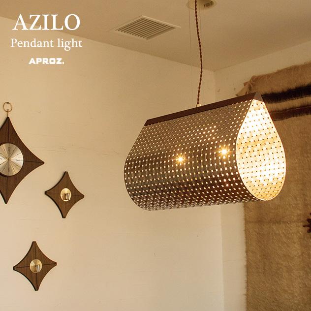 AZILO Pendant light / アジロ ペンダント ライトAPROZ アプロス 筒型ライトライト 照明 間接照明 オブジェ日本製 受注生産AZF-636-SV
