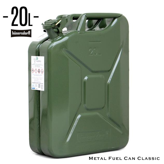 【 20L 】Metal Fuel Can Classic / 容量20L メタルフューエルカンクラシック HUNERSDORFF / ヒューナースドルフ 灯油タンク ヒューエル アウトドア タンク 給水 燃料 ホワイトガソリン ドイツ製 DETAIL