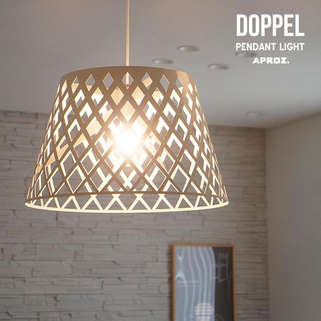 DOPPEL 1P / ドッペル 1灯 APROZ アプロス / ダイニング 照明 ライト 照明 ランプ 天井 ペンダントライト AZP-645-GRY/BK