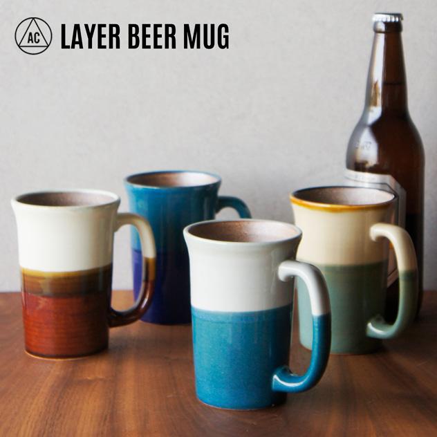 LAYER BEER MUG レイヤー ビア 購買 マグANGLE アングル日本製 ビール マグ ビアー ギフト 2020 新作 ジョッキ 美濃焼 容量500ml 陶器
