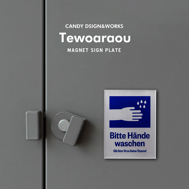 Tewoaraou マグネットプレート テヲアラウ CANDY DESIGN WORKS キャンディ 人気ブランド多数対象 デザイン ワークス 手を洗う 全品送料無料 マグネットシート サイン 磁石 マグネット オブジェ 手洗い DETAIL プレート