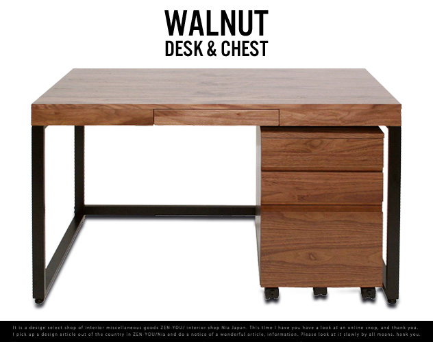Emo Walnut Desk Chest Set To Desks Chests 2 Point
