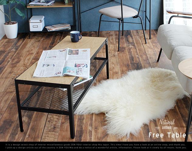 anthem Free Table Natural / アンセム フリー テーブル ナチュラル リビングテーブル ローテーブル 机 幅100cm ANT-2918NA