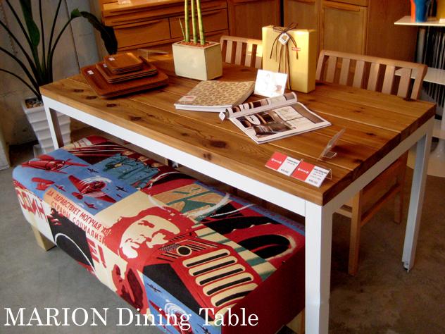 MARION Dining Table マリオン ダイニング テーブル / SWITCH(スウィッチ)サイズ W1500 D700 H720