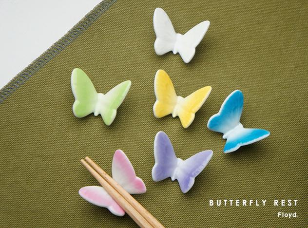 BUTTERFLY REST バタフライ レスト FLOYD フロイド 10%OFF 蝶 送料無料/新品 蝶の箸置き はし ハシ ギフト