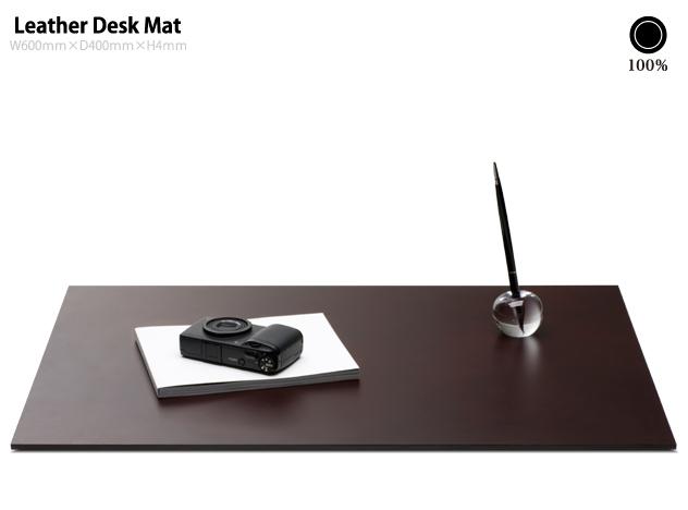 100% Leather Desk Mat /レザーデスクマット一枚革 革 マット デスク レザーマット【あす楽対応_東海】