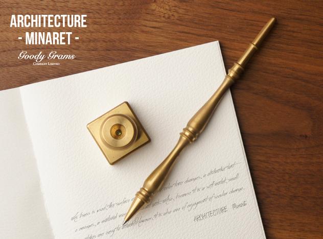 ARCHITECTURE  Minaret / アーキテクチュア ミナレット Goody Grams / グッティーグラムス ボールペン BRASS PEN 真鍮 ペン ペン 高級ボールペン