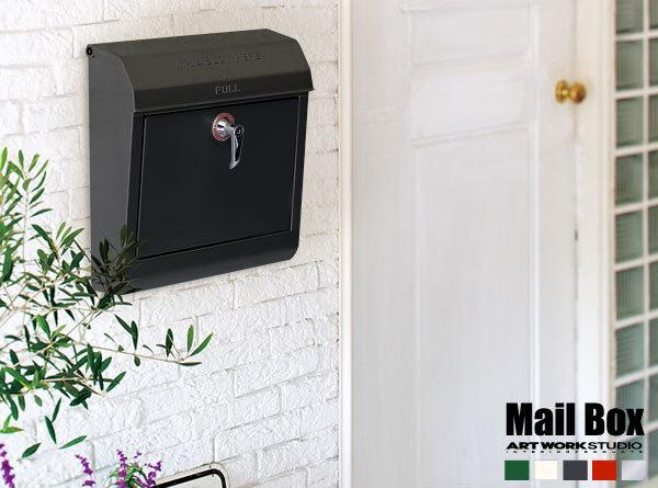 Mail box / メールボックス ART WORK STUDIO / アート ワークスタジオ  ポスト メール ボックス 〒 郵便ポスト郵便受け ポスト 手紙 新聞 スチール アメリカン ビンテージ レトロ【FS_708-10】