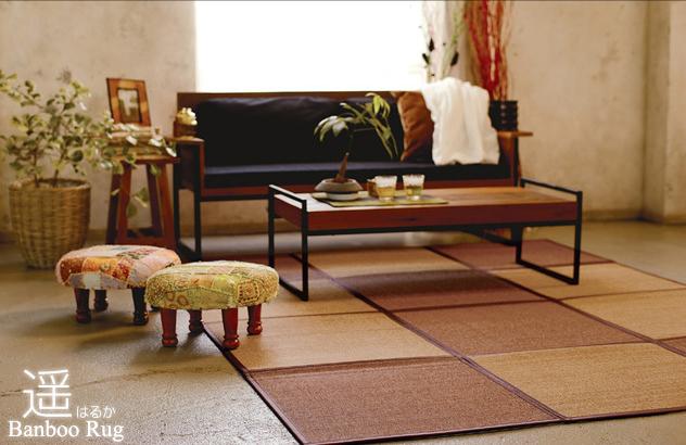遥 HARUKA はるか ハルカ / 約190×190cm 絨毯 マット カーペット 竹 たけ 夏 自然素材 高級竹【FS_708-10】