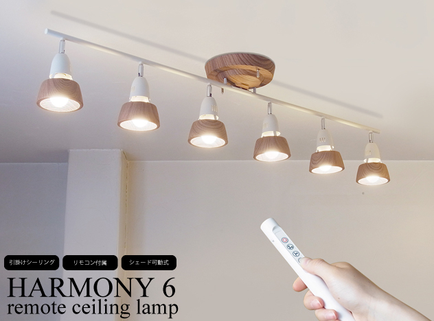Zen You Harmony 6 Remote Ceiling Lamp