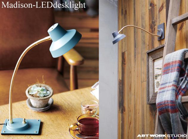 Madison-LEDdesklight / マディソンデスクライトART WORK STUDIO(アートワークスタジオ)  照明 ライト ランプ デスク テーブルAW-0378E