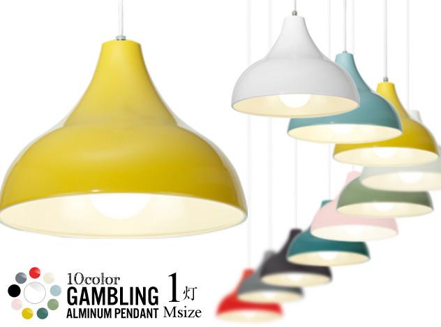 【1灯 M】GAMBLING 1P / ギャンブリング 1灯 Mサイズ APROZ / アプロス 100W 日本製 ペンダントライト 照明 ライトAZP-546