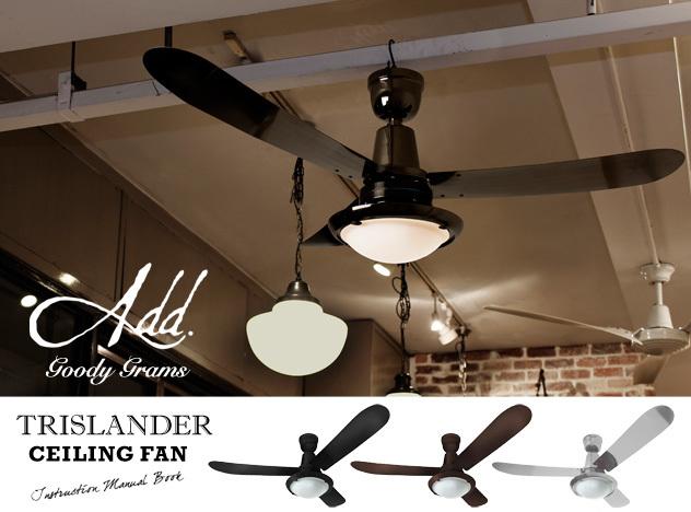 Trislander Ceiling Fan Try Lander