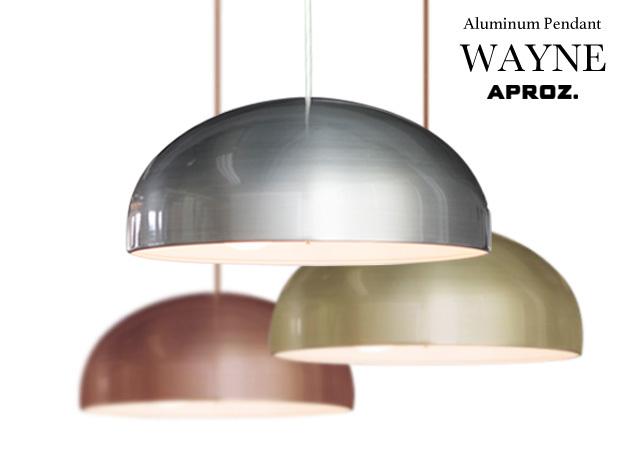 【2灯 】WAYNE / ウェイニー 2灯  APROZ / アプロス  200W 日本製 ペンダントライト 照明 ライト AZP-585 SV/SF/DF
