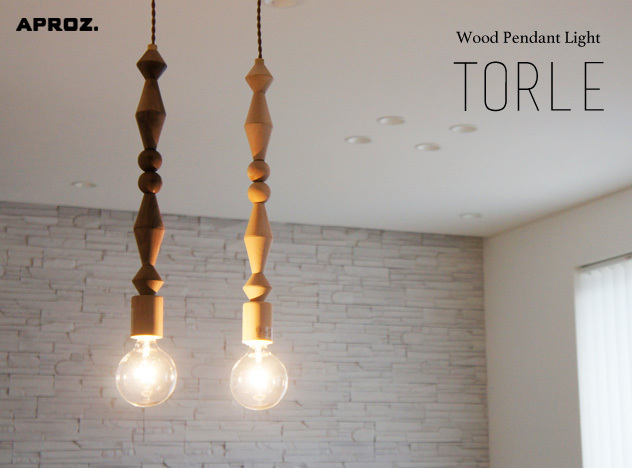 Torle Wood Pendant Light Lights Aproz A Plus Of She Lighting Lamp Ceiling Dining Atrium Solid Azp 582 Br Na