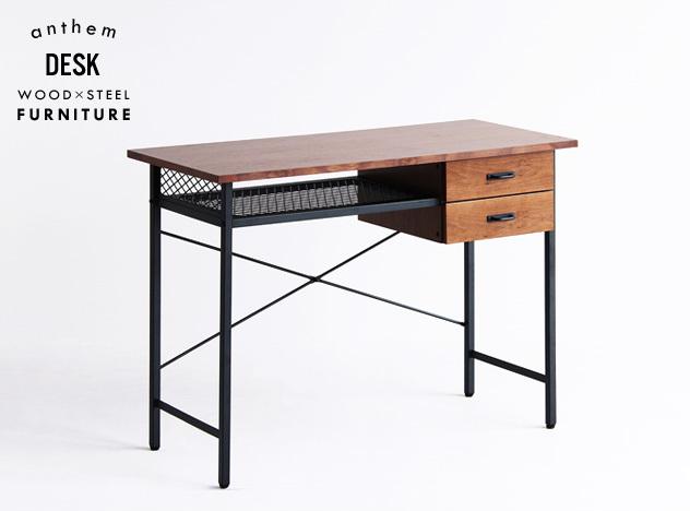 anthem Desk (trance) /アンセム デスク トランス スチール ウォールナット ブラック デスク 机 SOHO 作業スペース ディスプレイ 収納