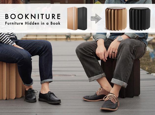 BOOKNITURE / ブックニチュア 椅子 本 チェア スツール オットマン サイドテーブル atex アテックス【あす楽対応_東海】