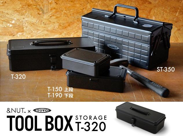 STEEL TOOL BOX T-320 スチールツールボックス お気に入り NUT アンドナット あす楽対応_東海 工具箱 新作多数 ツール 工具入れ 工具 薬箱 日本製