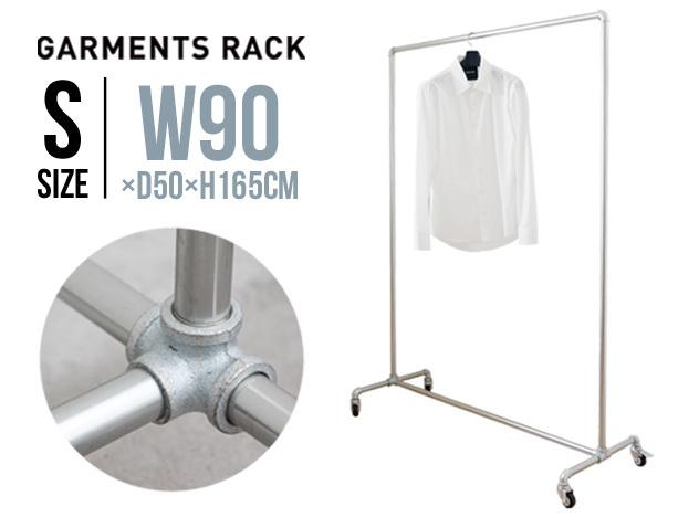 【W90cm】Garments Rack Ssize / ガーメンツラック Sサイズ ハンガーラック ガス管 什器 アパレル コートハンガー スチール DETAIL