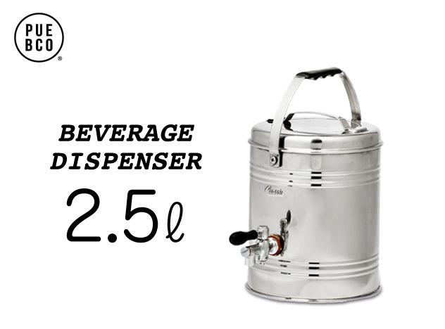 【2.5リットル】BEVERAGE DISPENSER / ビバレッジ ディスペンサー 2.5L PUEBCO プエブコドリンクディスペンサー ジャグ 飲食店