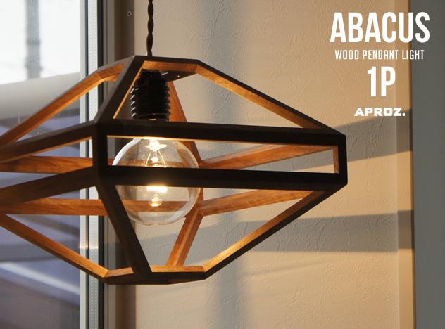 【1灯 】ABACUS Wood pendant light / アバカス ウッド ペンダントライトAPROZ / アプロス ウォールナット 照明 ランプ ダイニング 木 無垢 AZP-594-BR