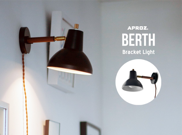BERTH Bracket Light/ バース ブラケットライト APROZ / アプロス ライト 間接照明 照明 ランプ AZB-111-BK