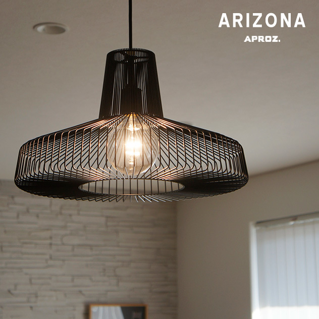 ARIZONA / アリゾナ ペンダントライト 1灯APROZ / アプロス 100W 日本製 ライト 照明 ランプ ペンダント 照明 天井照明 日本製 デザイン 北欧 おしゃれ オシャレ 玄関 トイレ ダイニング用 食卓用 リビング用 廊下 階段 工事不要 AZP-631-BK
