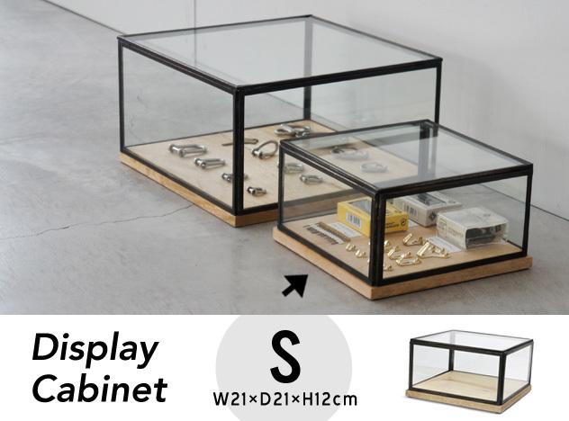 Sサイズ Display Cabinet ディスプレイキャビネット ショーケース 贈呈 最新号掲載アイテム detail ガラスケース