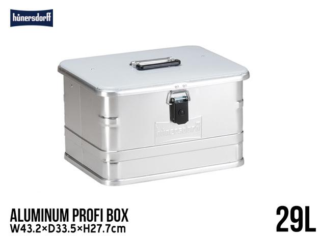 【29L】Aluminium Profi Box / 容量29L アルミニウム プロフィー ボックス HUNERSDORFF / ヒューナースドルフ社 W43.2×D33.5×H27.7cm ドイツ製 DETAIL