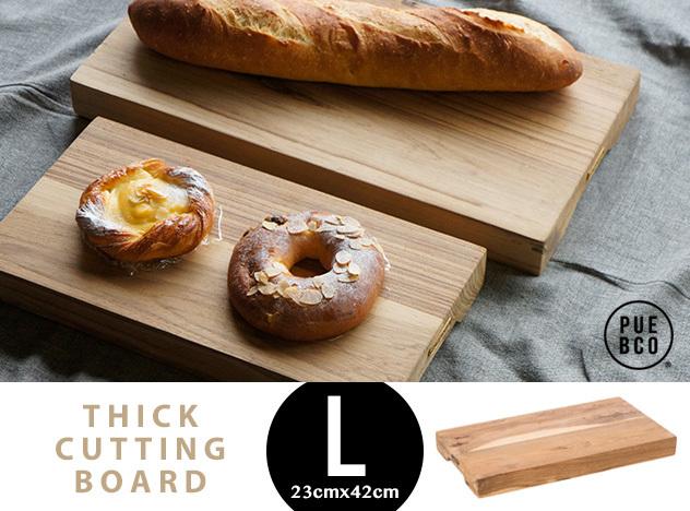 【L】THICK CUTTING BOARD / スィック カッティングボードPUEBCO プエブコ プレート まな板 チーク ウッド