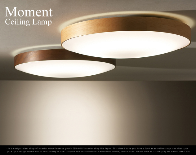 Zen you rakuten global market moment ceiling lamp it is a circular fluorescent lamp with wood mozeypictures Image collections
