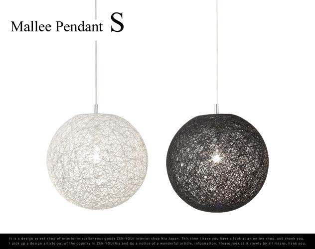 Mallee-pendant(S) /(マリーペンダント S ART WORK STUDIO(アートワークスタジオ) 天井 照明 ライト ランプ【FS_708-10】