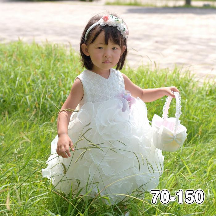 【新作】子供ドレス 結婚式 女の子 ベビー キッズ フォーマルドレス 七五三 フラワーガール 80~135cm