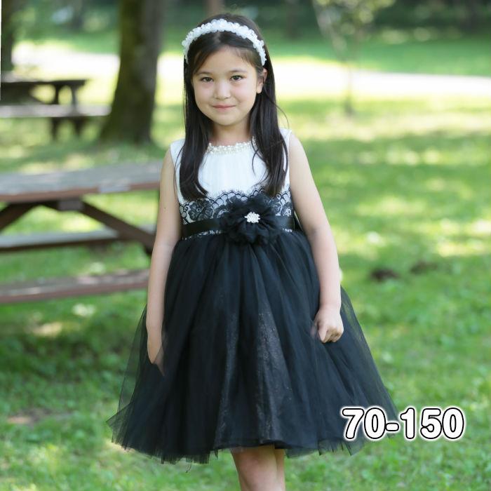 【あす楽】子供ドレス 結婚式 ドレス 結婚式 キッズドレス フォーマルドレス 結婚式 七五三 フラワーガール リングガール 100 110 120 130 135