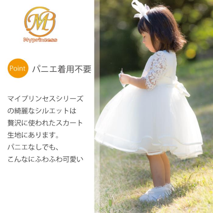 781f55c70d6db  新作 子供ドレス結婚式ベビードレス結婚式809095100キッズドレスフォーマルドレス