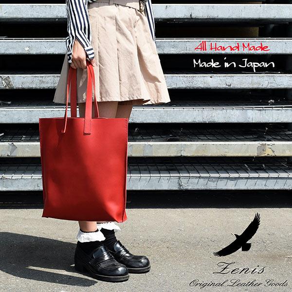 トートバック レディース 本革 レザー 革 メンズ 日本製 手縫い トートバッグ 肩掛けショルダー 縦型 A4対応 Zenis ゼニス B-0128【あす楽】【送料無料】