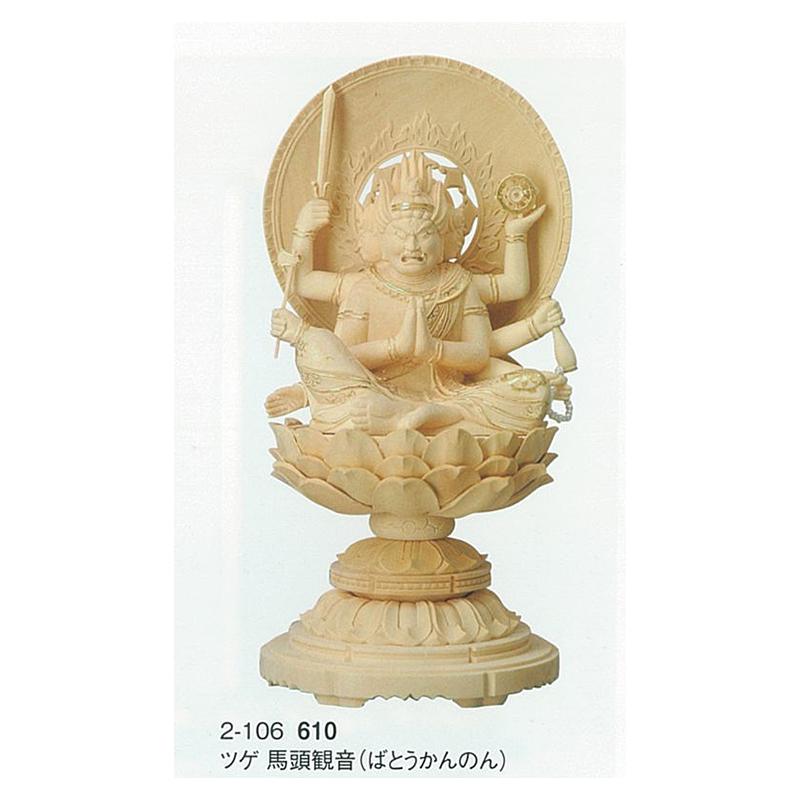 仏像 馬頭観音 ツゲ 約19cm 2寸 木彫 柘植 木彫り 木製 仏具 仏教 本尊 仏壇