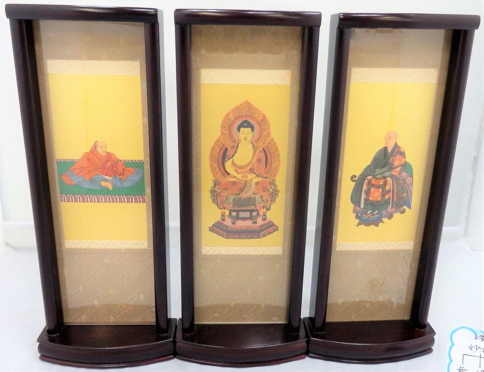 臨済宗妙心寺派 置き軸三幅紫檀 中