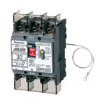 ※商品画像はイメージです【太陽光発電システム・自家発電 主幹用ブレーカ】【単3中性線欠相保護付漏電ブレーカ(逆接続可能型)】BJW31003573K